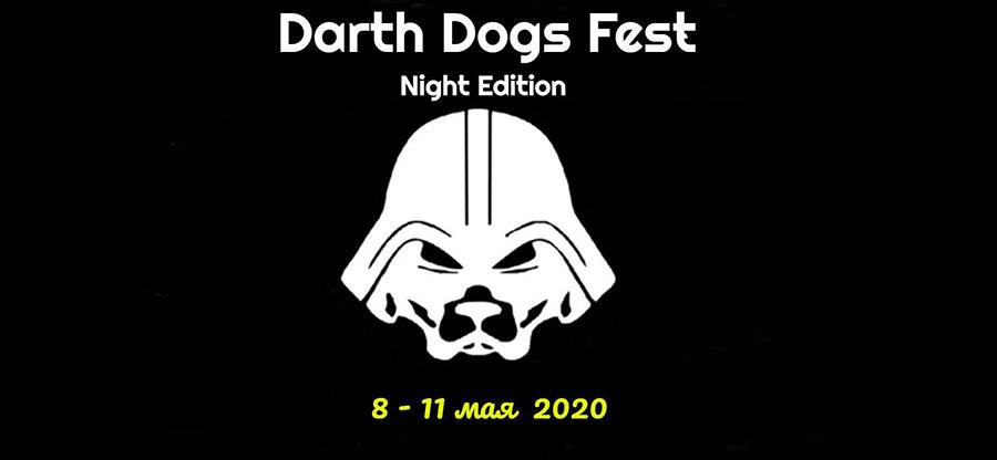 Ночной каникросс. Онлайн-драйленд Darth Dogs Fest